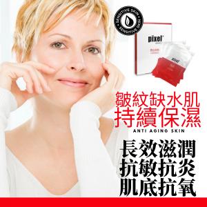 Bio-Activ Rejuvenating Mask【细胞重生面膜】📌滋潤保濕📌幼滑細緻易上妝