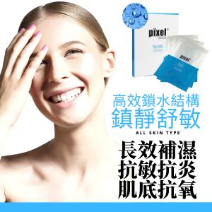 Bio-Activ Moisture Mask【活水導向面膜】💦舒緩過敏💦降紅補濕