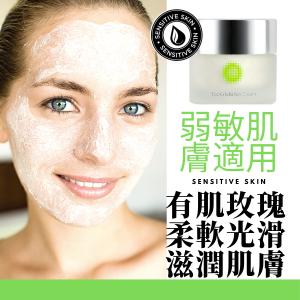 Eco-Exfoliation Cream【活肌磨砂乳霜】📌天然有機成份📌性質溫和📌脆弱肌膚適用